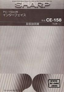 CE-158_JP