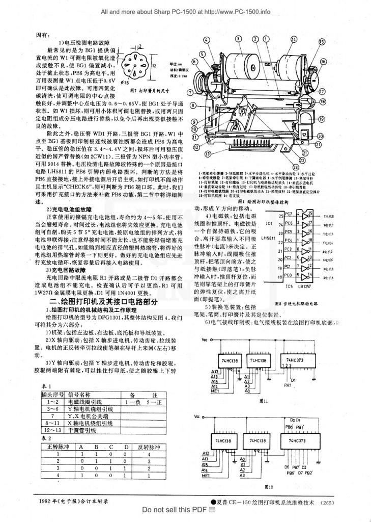 CE-150_CN_Repair_005