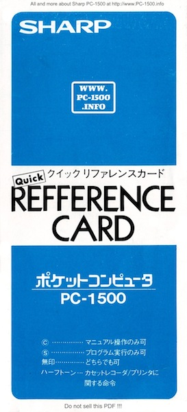 PC-1500_Reference_Card_001