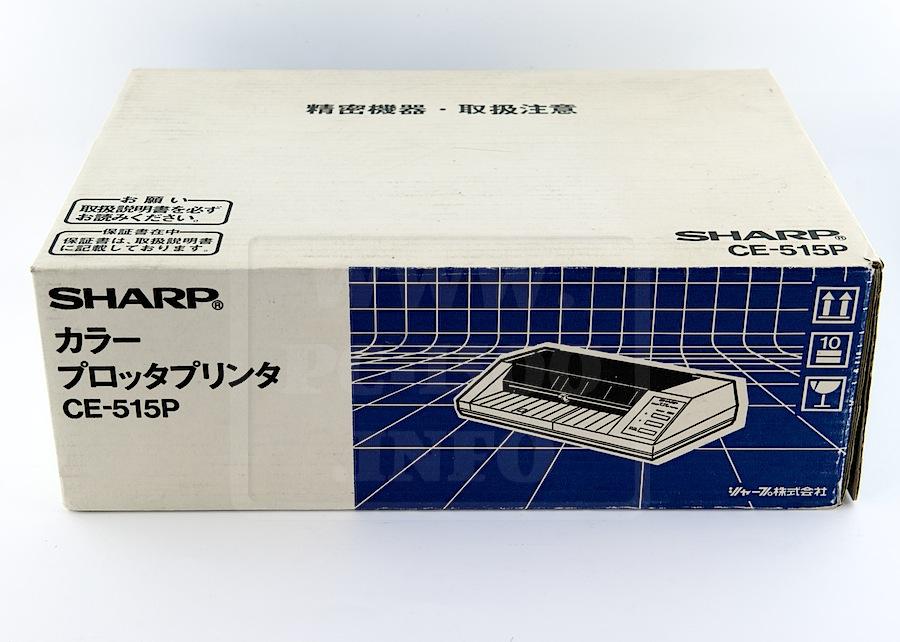 Sharp_CE-515P_JP_002