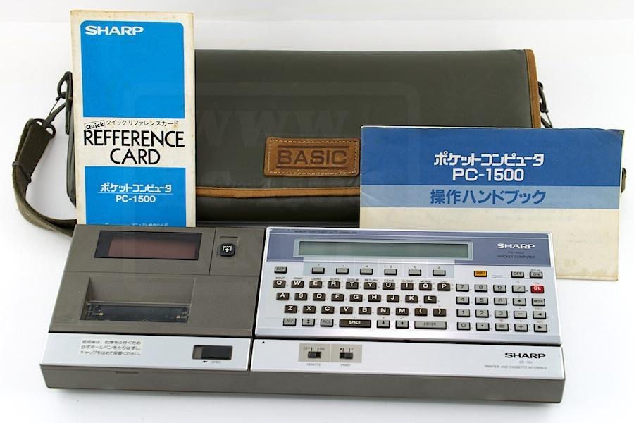 PC-1500_GRAAL_009